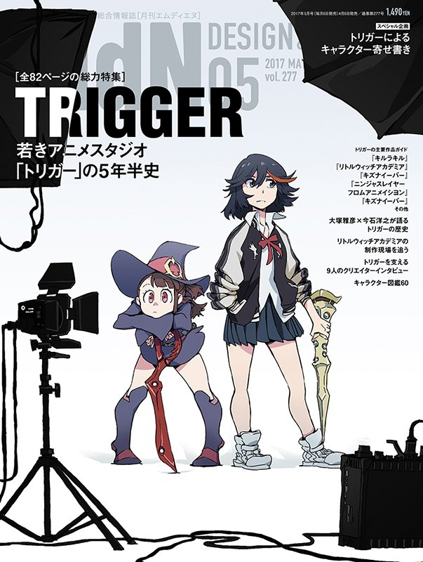 Akko and Ryuuko appear together on the cover of MdN magazine for Studio Trigger's 5th anniversary