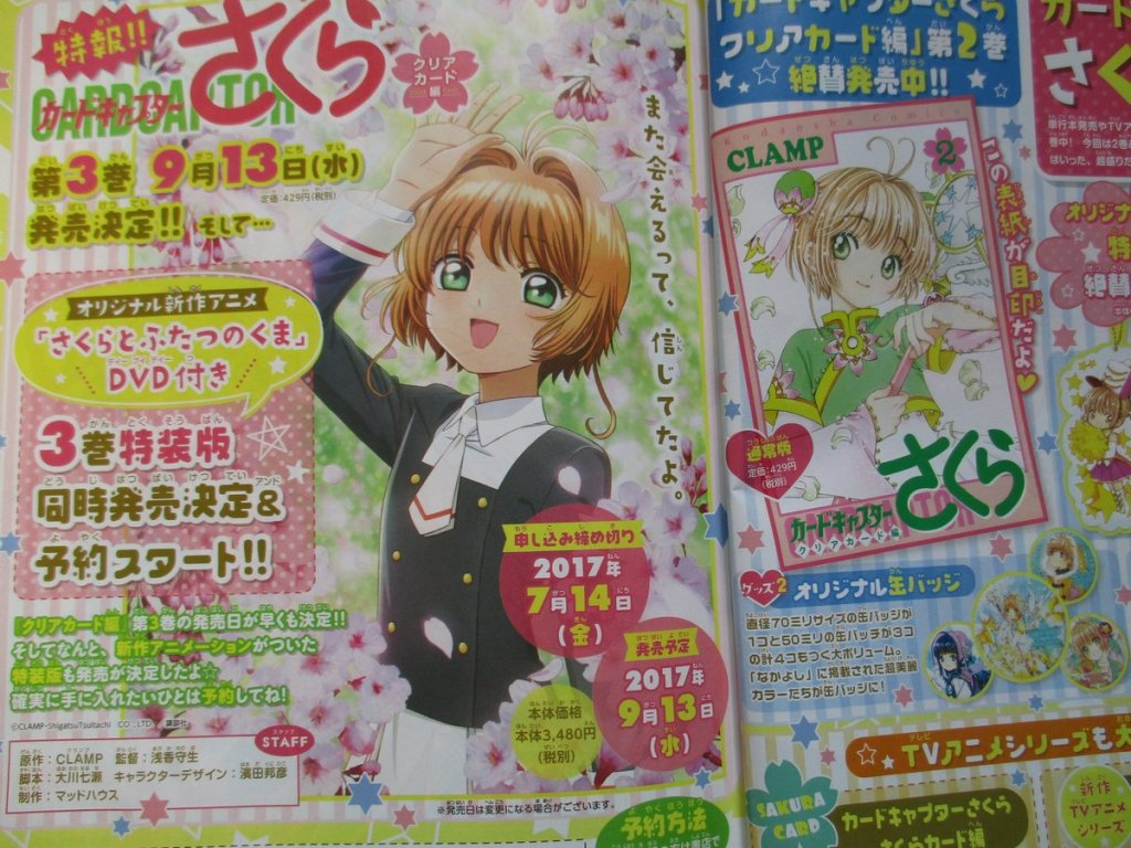 CardCaptor Sakura gets OAD before TV anime airs in 2018