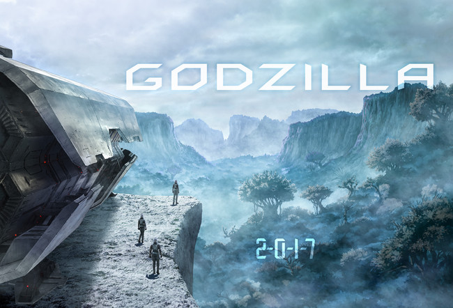 Gen Urobuchi-written Godzilla anime to be streamed globally via Netflix