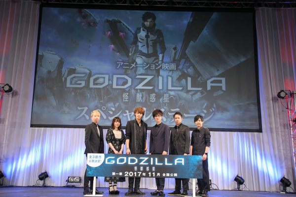 GODZILLA is back at AnimeJapan 2017