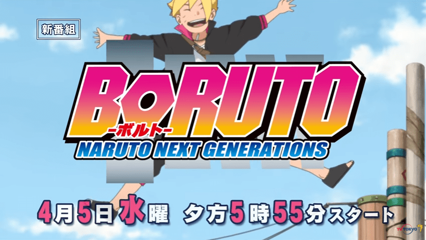 Boruto: Naruto Next Generations TV anime gets a new PV