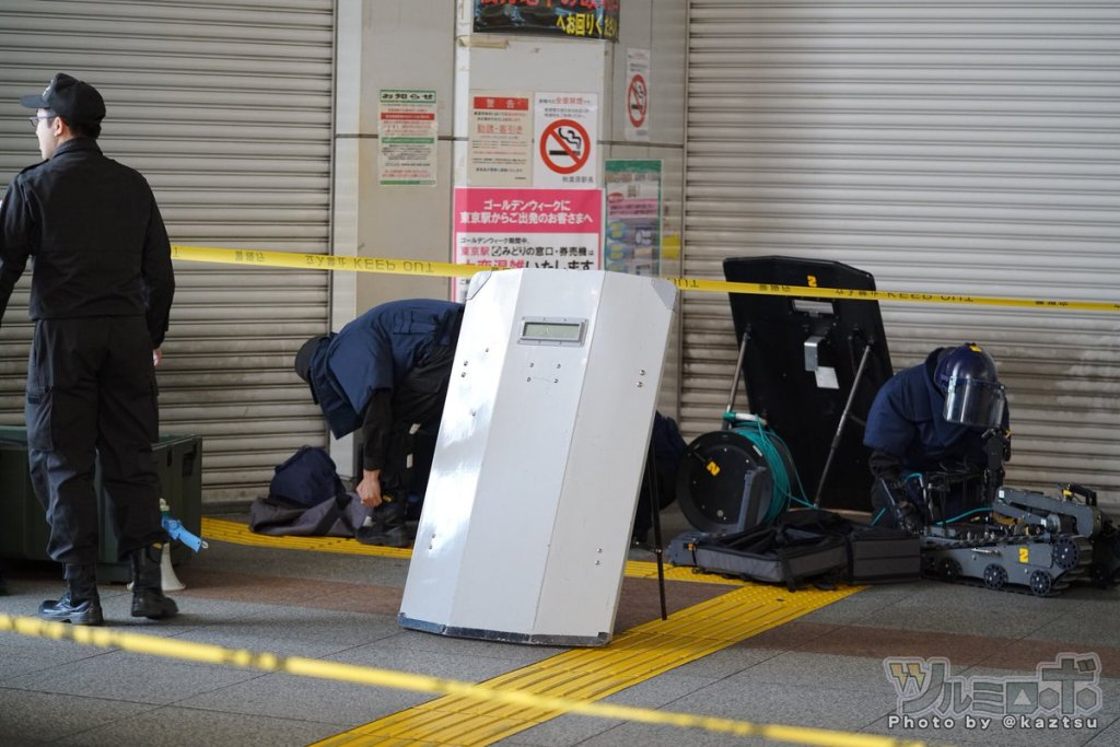 Bomb scare causes commotion in Akihabara
