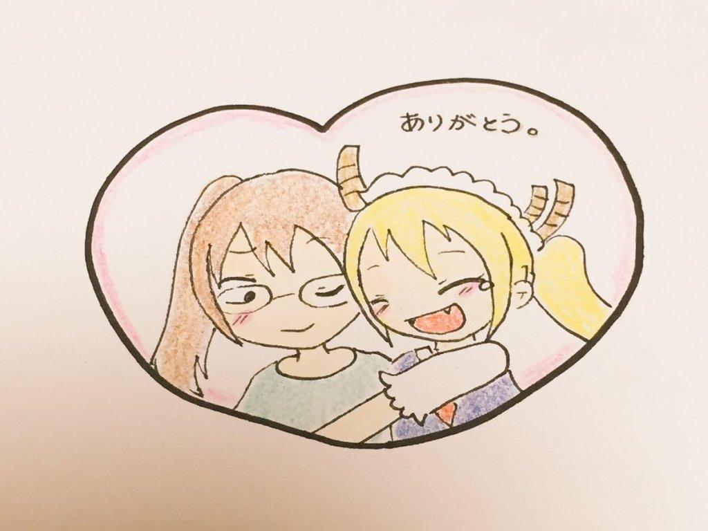 Miss Kobayashi's Dragon Maid seiyuu pay tribute to concluded anime