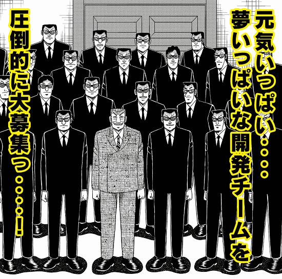 "Kodansha looking for staff to make the ""Largest Manga App ..."