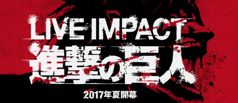 Live Impact Shingeki No Kyojin Cancelled After Stunt Coordinator's Tragic Death