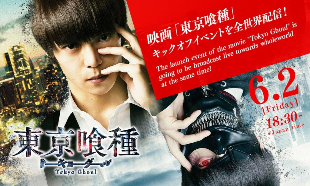 Live-action Tokyo Ghoul film to stream launch event worldwide on YouTube