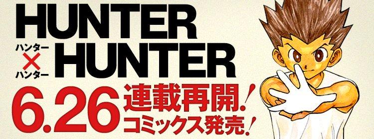 Hunter x Hunter manga returns after a more than 40-week hiatus