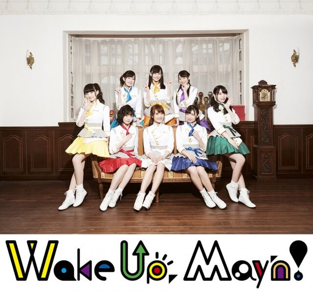 A one in a billion miracle – Wake Up, Girls collabs with May'n