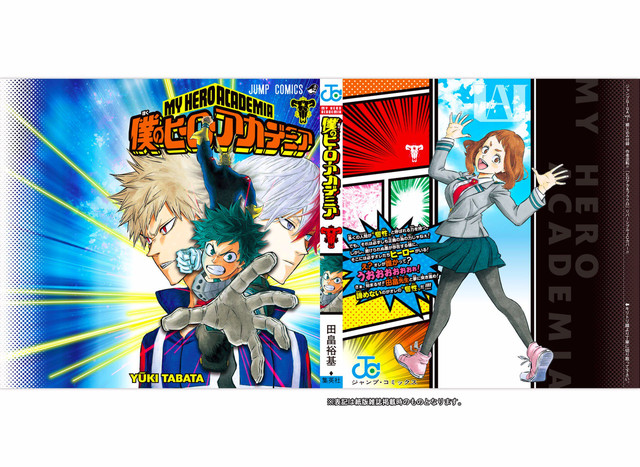 My Hero Academia and Black Clover mangaka draw each other's characters in Shonen Jump collaboration