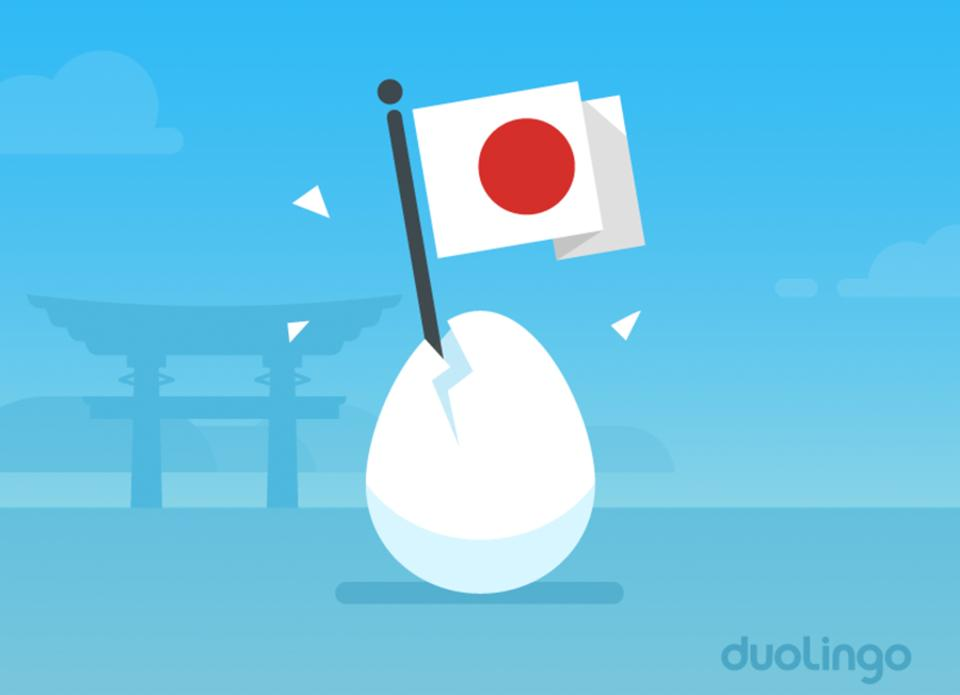 Free language learning app, Dualingo, finally adds Japanese