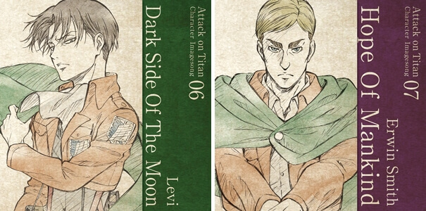 Character Image Songs For Attack on Titan's Levi and Erwin Out 21st June!