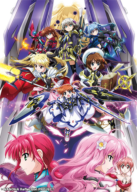 New Magical Girl Lyrical Nanoha project announced
