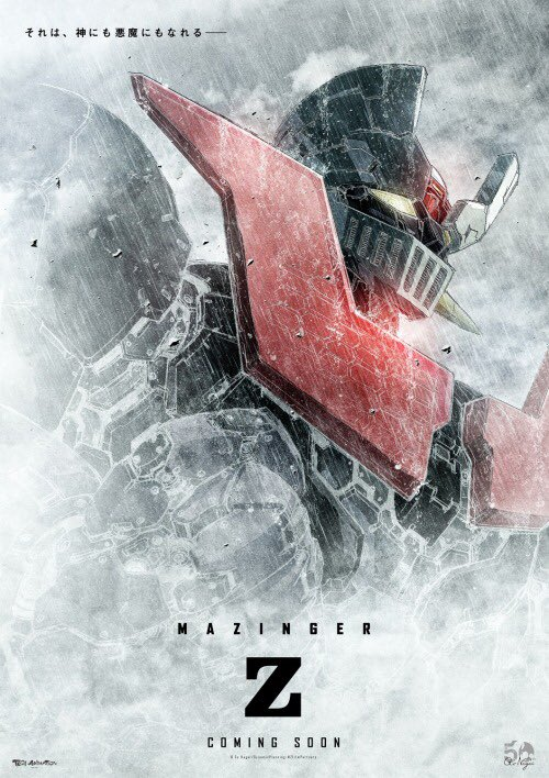 New Mazinger Z movie reveals new trailer and visual