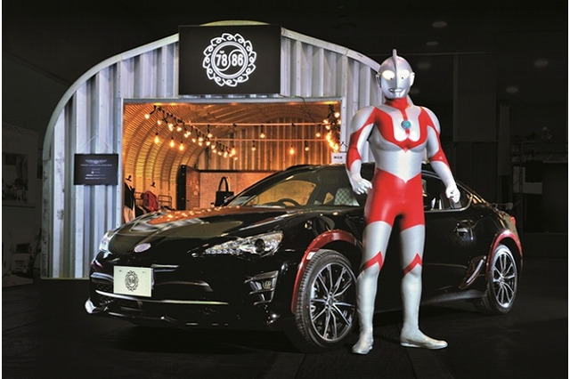Ultraman teams up with Toyota for one gigantic collaboration