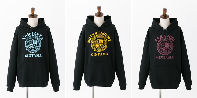 Pick a Side with these ACOS Gintama Sweatshirts!