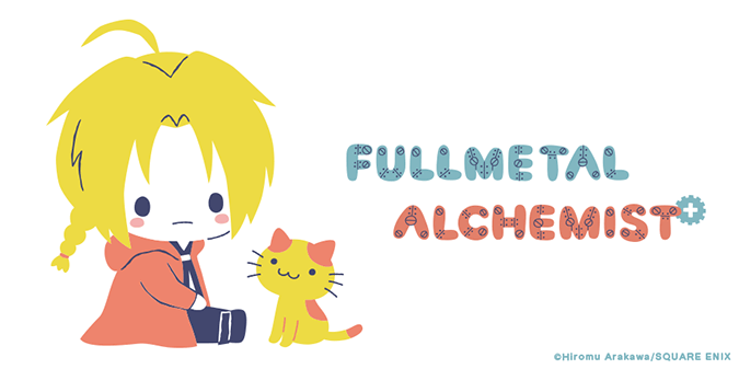 Fullmetal Alchemist and Sanrio team up to make Edward Elric even more chibi