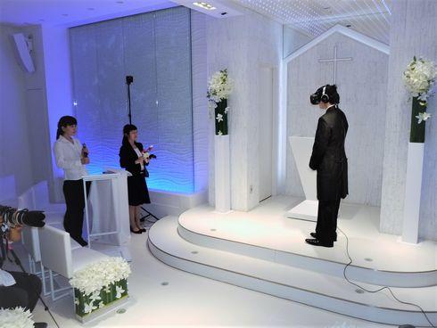 Otaku get married to their virtual 2D waifus from a visual novel
