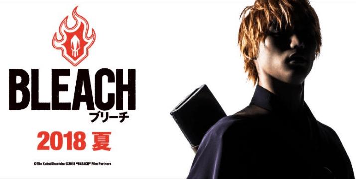 Live-action Bleach film reveals Souta Fukushi in costume as Ichigo