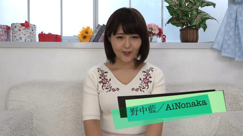 Seiyuu Ai Nonaka announces marriage