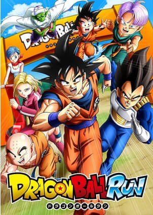 Dragon Ball to host 1st-ever 3K Fan Run, Masako Nozawa, Takayoshi Tanimoto to be guests
