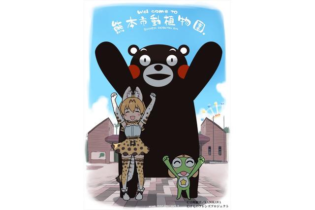 Famous mangaka illustrate Kumamon to help Kumamoto Earthquake victims
