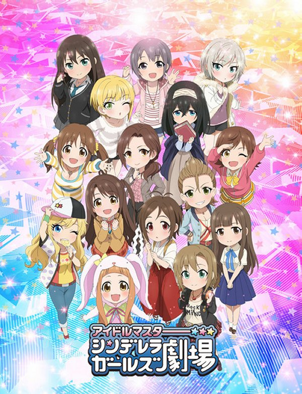 2017's Most Successful Anisong Act Goes to The iDOLM@STER: Cinderella Girls