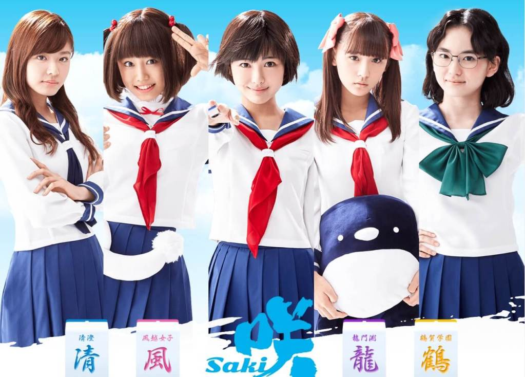 Live-action TV drama and film revealed for Saki Achiga-hen episode of Side-A