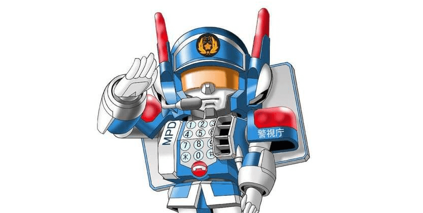 Gundam designer, Kunio Okawara, designs the Tokyo Police's new mascot