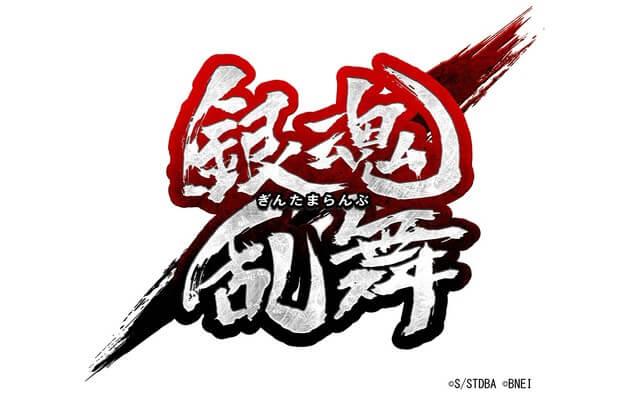 New Gintama Game Announced, Sports Familiar Title