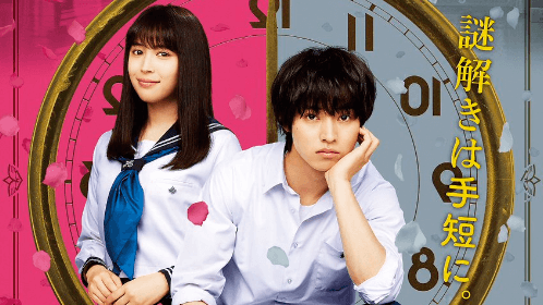 Live-action Hyouka film finally gets its first trailer and visual