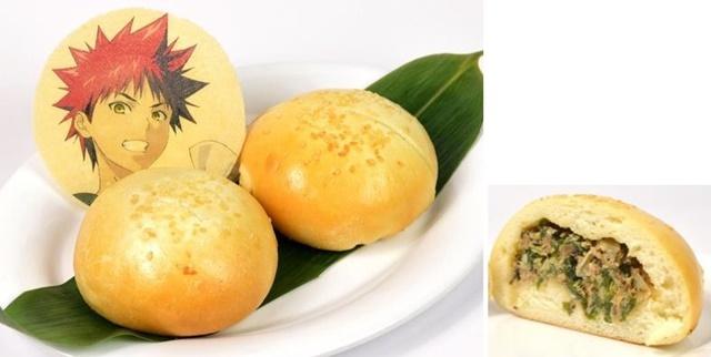 J-World Tokyo to serve food from Food Wars! Shokugeki no Soma San no Sara