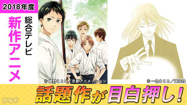 Kyoto Animation reveals next project is archery anime, Tsurune