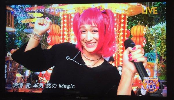 Kis-My-Ft2 boy band member cosplays Love Live Sunshine's Ruby Kurosawa