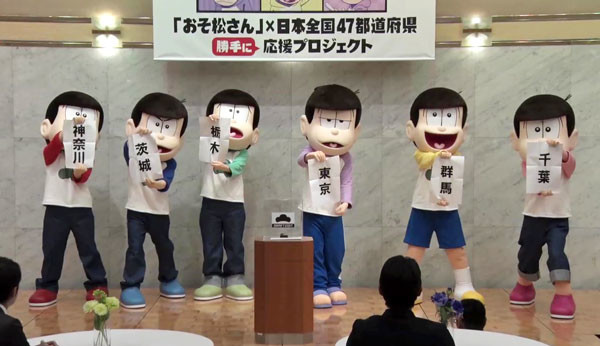 Mr. Osomatsu's Matsuno Sextuplets to promote all of Japan's 47 Prefectures