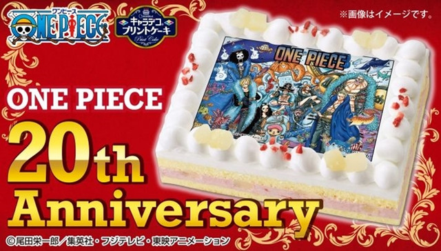Celebrate One Piece's 20th anniversary with official anniversary cakes