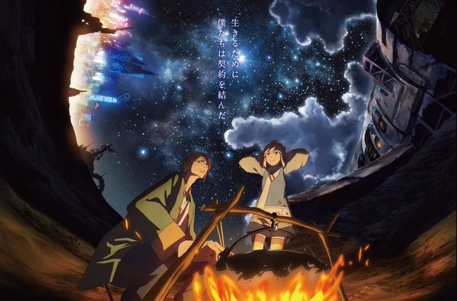 Macross creator Shoji Kawamori reveals new mecha anime, Juushinki Pandora