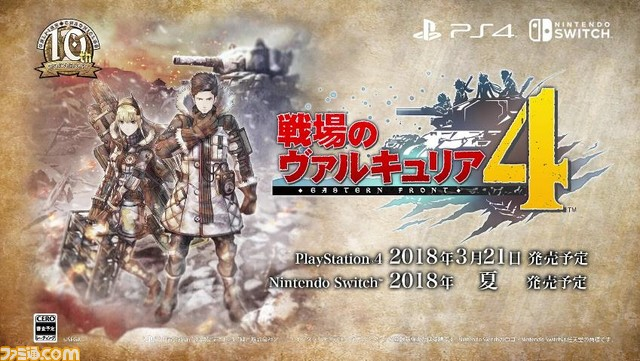 Valkyria Chronicles 4 game announced for PS4, Xbox ONE, and Switch