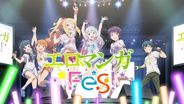Eromanga Sensei gets a brand new OVA