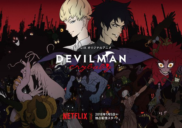 Netflix's Devilman Crybaby anime reveals new trailer