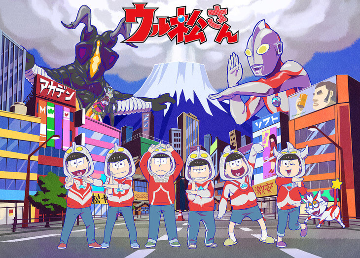 Mr. Osomatsu teams up with Ultraman for an unlikely collaboration