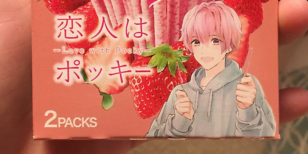 Pocky gets own official anthropomorphic ikemen, popular seiyuu voicing them