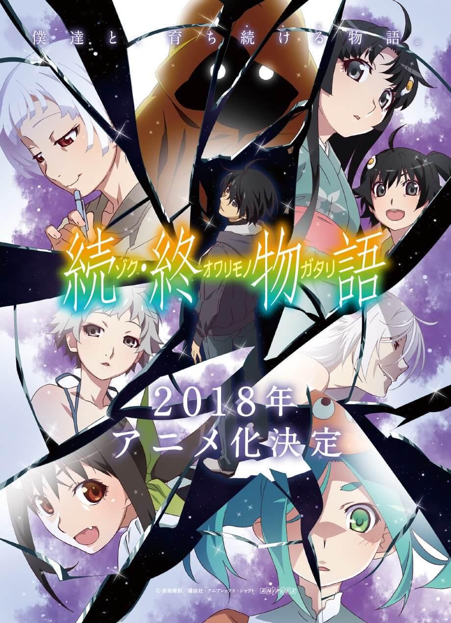 Zoku Owarimonogatari anime unveils new PV and visual