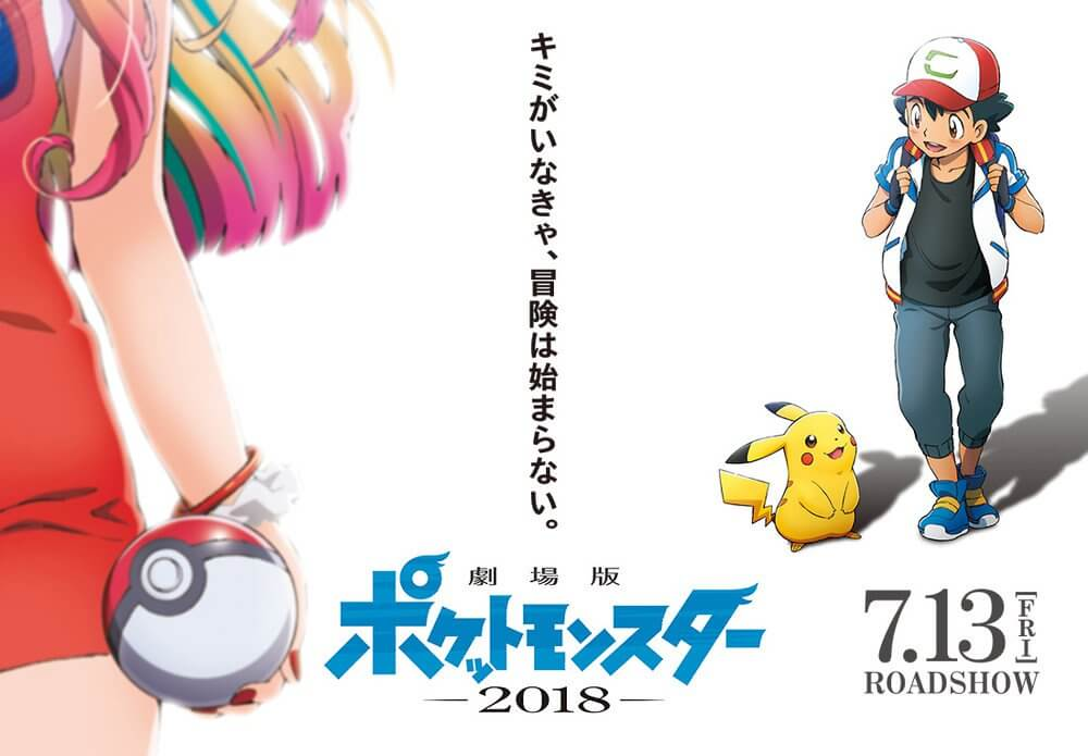 New Pokemon film for 2018 reveals new-look Ash Ketchum