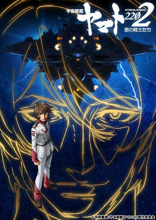 4th Space Battleship Yamato 2202 film reveals first 10 minutes, recap video
