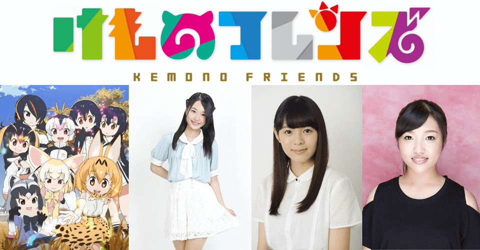 C3 AFA Hong Kong Guest Profile: Ruka Nemoto, Kyouka Tamura, and Ikuko Chikuta