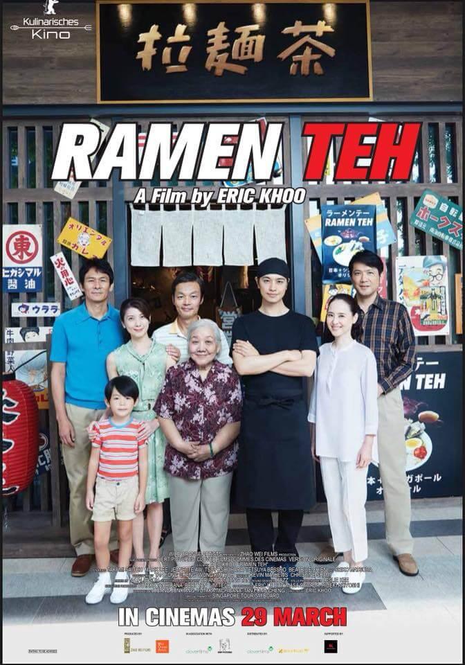 Singaporean/Japanese film, Ramen Teh, explores food and family