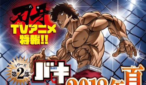 Netflix's new Baki anime reveals new visual and summer 2018 release
