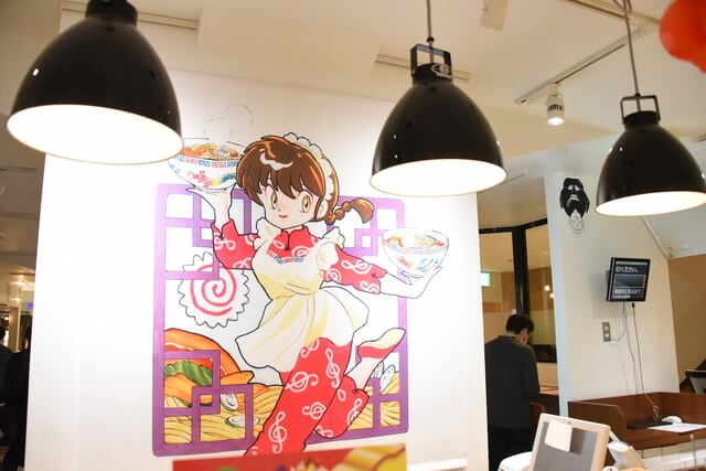 We're Totally Jealous We're Not in Tokyo for the Ranma 1/2 Cafe!