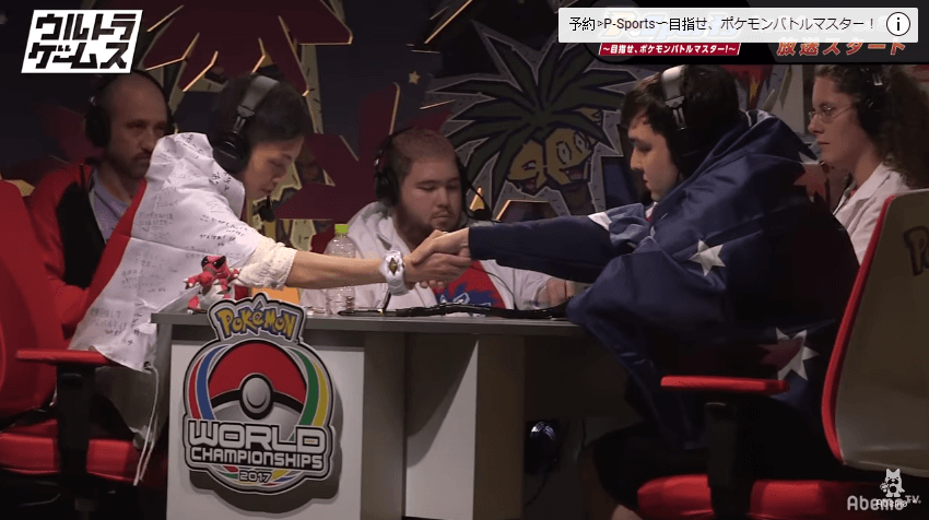 """Pokemon to officially become an e-Sport, to be called """"P-Sports"""""""