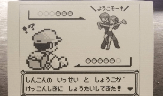 Japanese couple's Pokemon-themed wedding invitation makes you want to RSVP